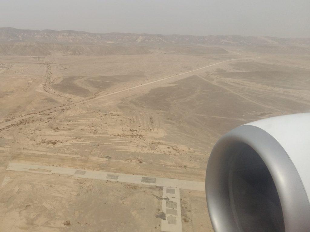 Ovda Anflug Negev Wüste Israel