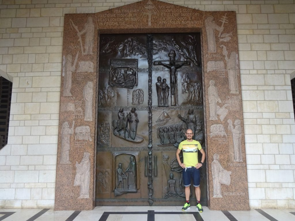 Tor Verkündigungsbasilika Nazareth Israel