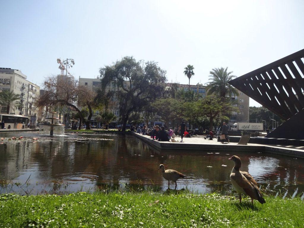 Rabin Square Tel Aviv Israel